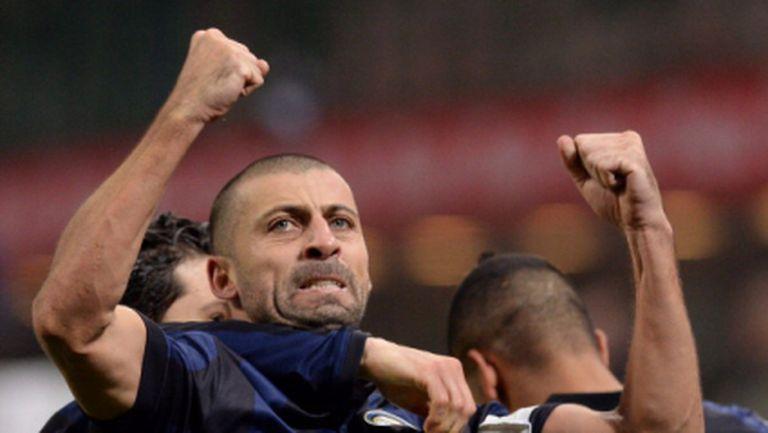 Интер се върна към победите в дебюта на Ернанес