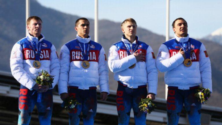 Русия триумфира в класирането по медали