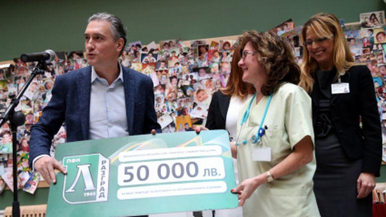Рекордни премии в Лудогорец при отстраняване на Лацио