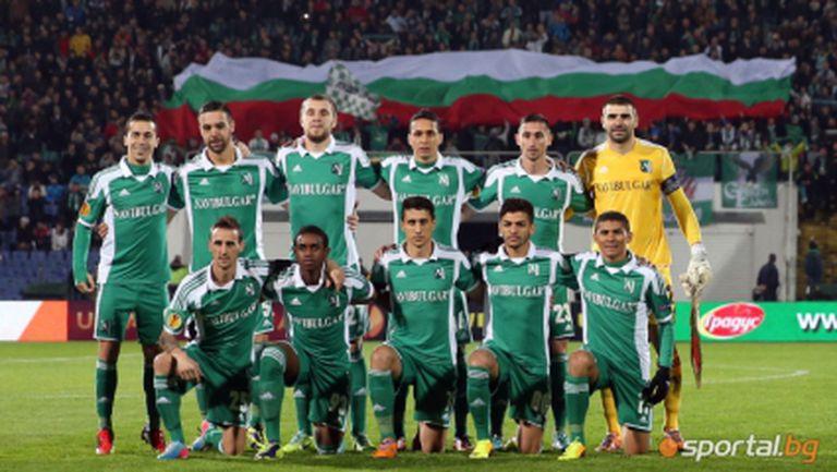 Лудогорец призова: Нека да подкрепим евробоеца на България!