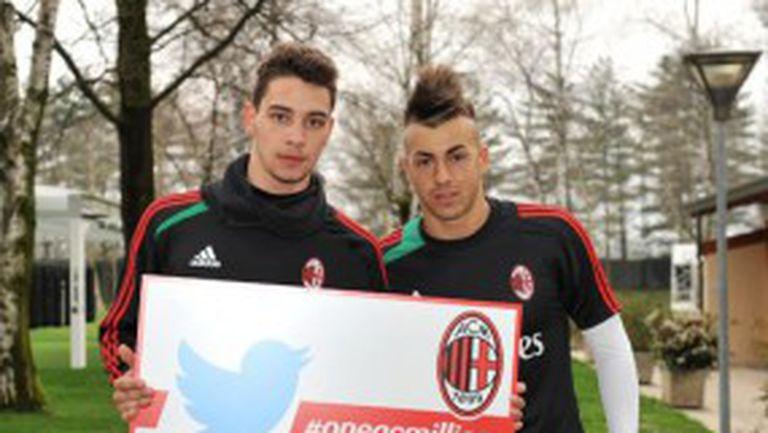 Милан събра един милион туитъри