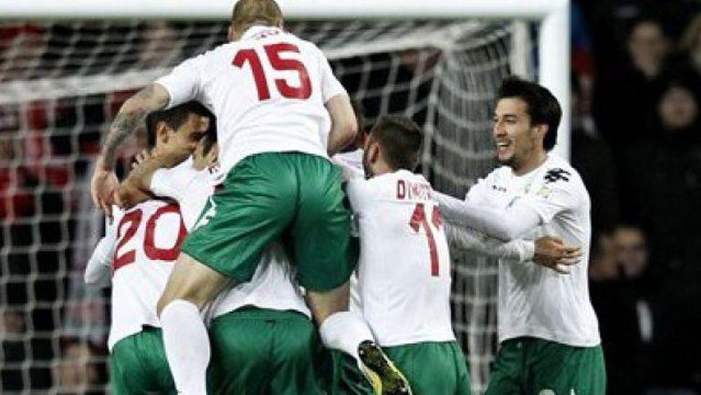 Япония - България 0:2
