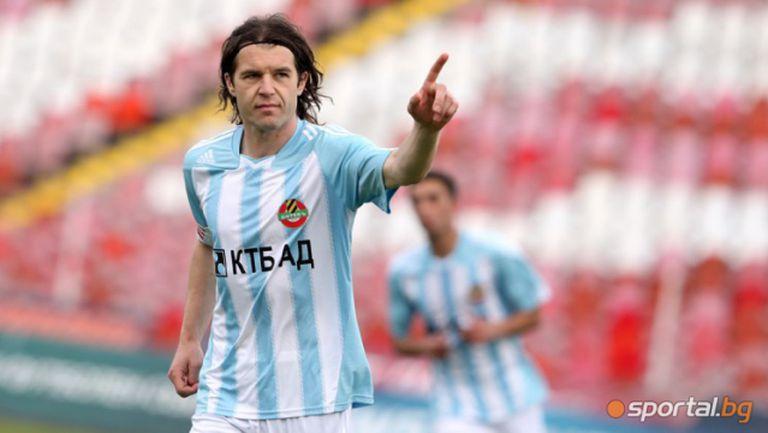 Феновете на Ботев (Пловдив) избраха Цветков за играч на сезона