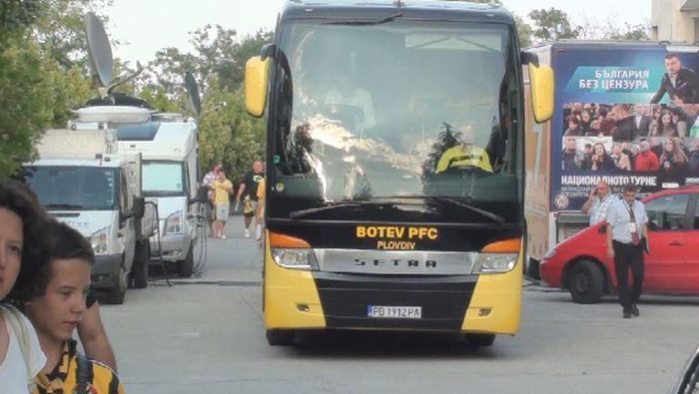 """Отборът на Ботев пристигна на """"Лазур"""""""