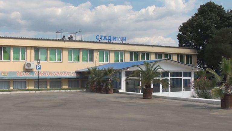 Вижте стадиона на Любимец преди мача с Левски