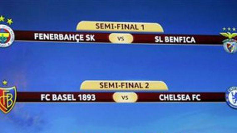 Време е за полуфиналите в Лига Европа, гледайте ги тук