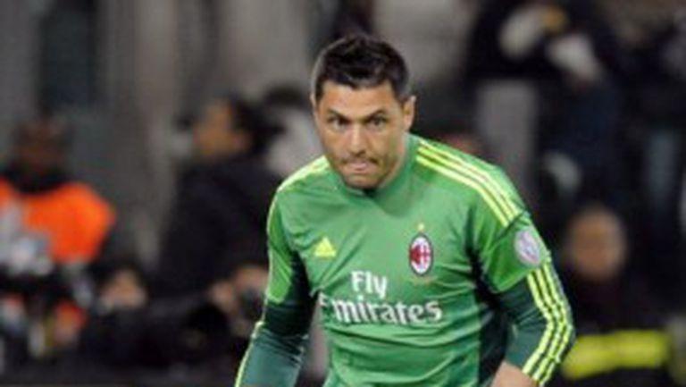 Амелия: Милан ще задъжи третото място