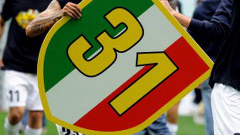 Шефът на италианския футбол: Браво на Юве, но титлите им са точно 29