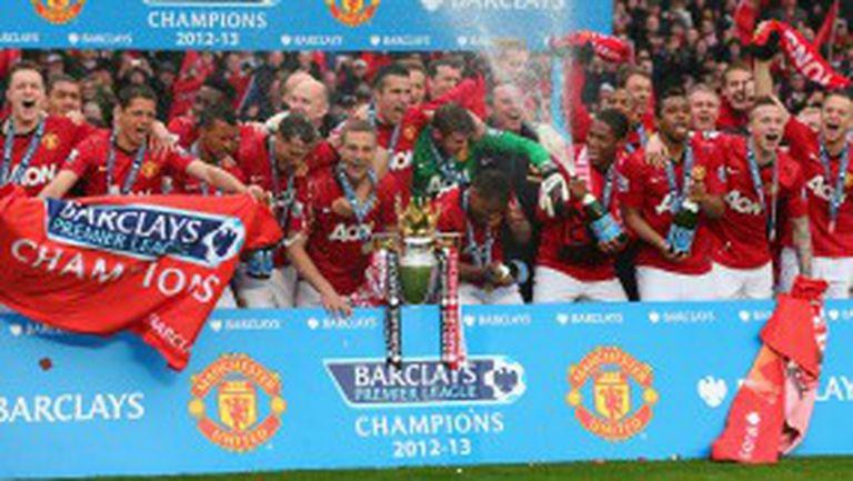Манчестър Юнайтед с победа в шампионския мач след късен гол (видео+галерия)