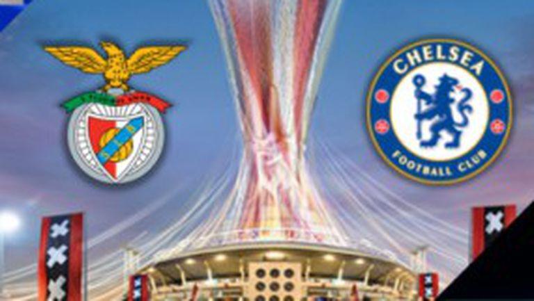 Бенфика - Челси: два пътя, една цел