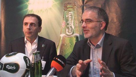 Карлсберг за организацията си около Евро 2012