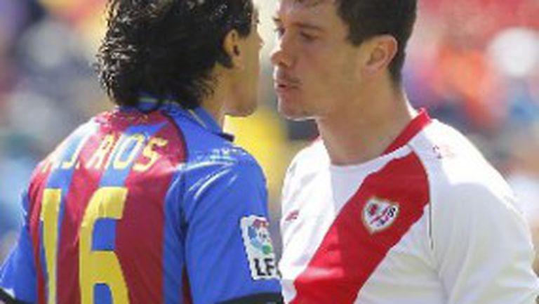 Райо мечтае за Европа след победа във Валенсия