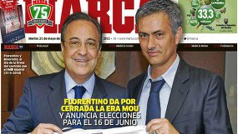 "Испанската преса прави мрачен баланс на периода ""Моуриньо"""
