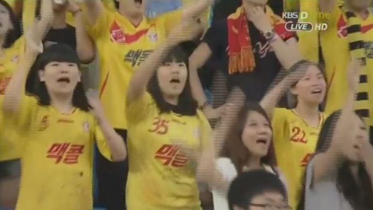 Сеонгнам - Съндърланд 1:0
