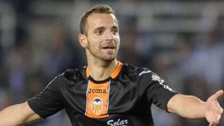 Тотнъм чупи трансферния си рекорд със Солдадо