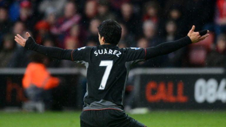 Суарес: Ще вкарам гол на испанците и те ще ме купят