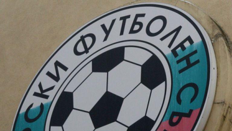 Официалното становище на БФС за ЦСКА и Ботев (Пд)
