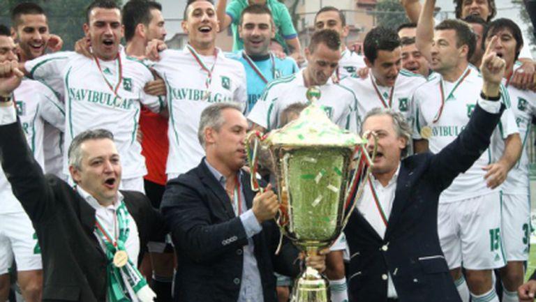 В Словакия вече треперят от българския шампион - вижте реакцията на медиите (видео)