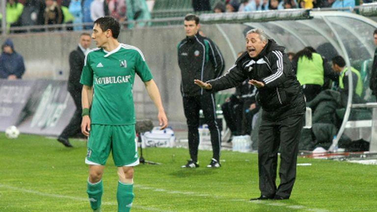 Ето кога ще играе Лудогорец със Слован Братислава за ШЛ