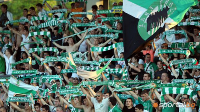 Пускат 10 000 билета за Суперкупата на България