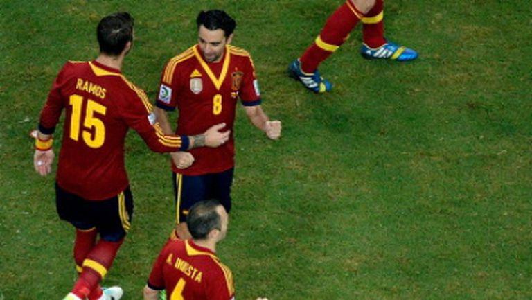 Карлос Алберто Парейра прогнозира край на победната серия на Испания