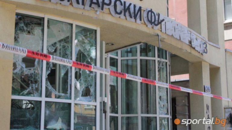 Официално изявление на ЦСКА по повод вчерашния вандалски акт