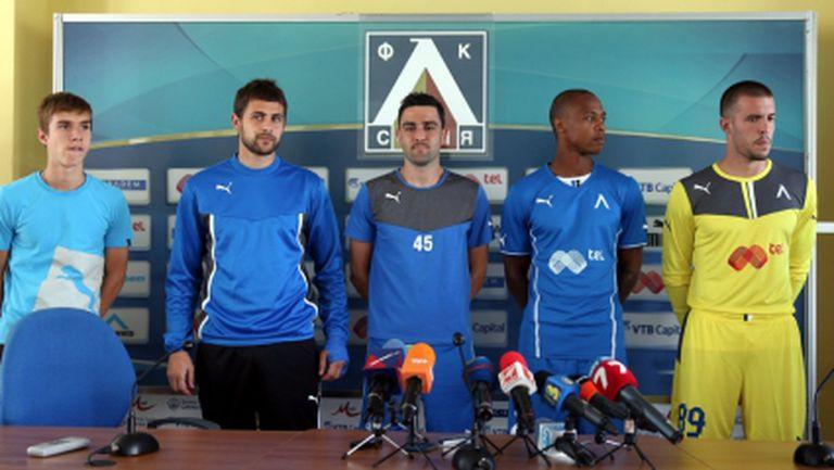 Вижте екипите на Левски за новия сезон