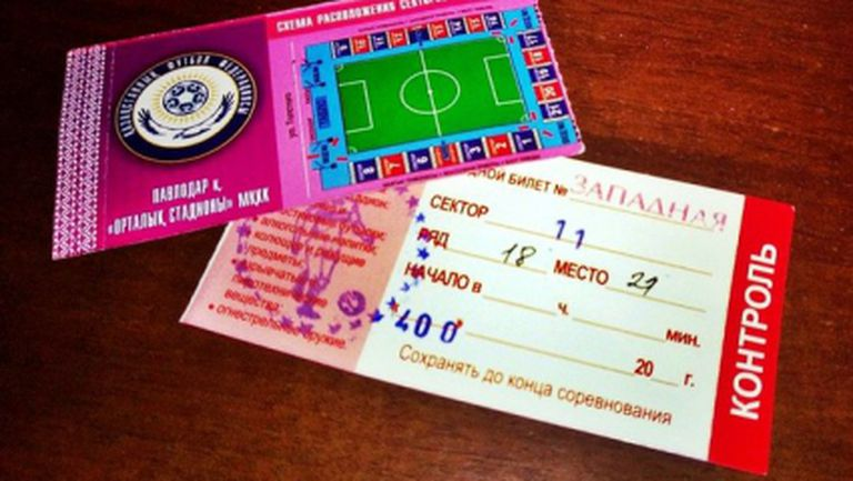 Иртиш надъхва феновете за подкрепа срещу Левски с евтини билети