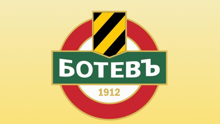 От Ботев отрекоха информация за Зингаревич и се заканиха да съдят журналисти