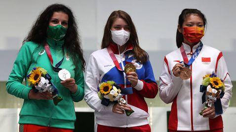 219-и олимпийски медал за България, 17-и в стрелбата