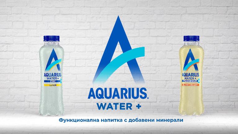 Booking - Aquarius - SMG