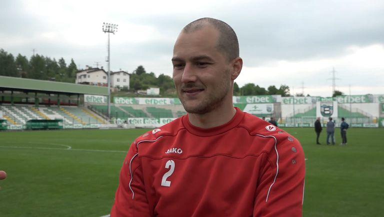Атанас Апостолов: Надявам се през следващия сезон да направим крачка към професионалния футбол