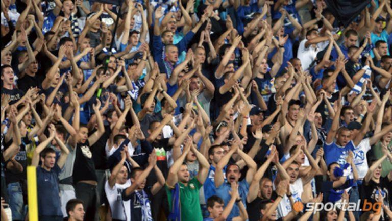 Без фенове на Левски за мача с Ботев в Пловдив