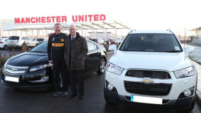 Chevrolet Captiva на сър Алекс Фъргюсън отива на благотворителен търг