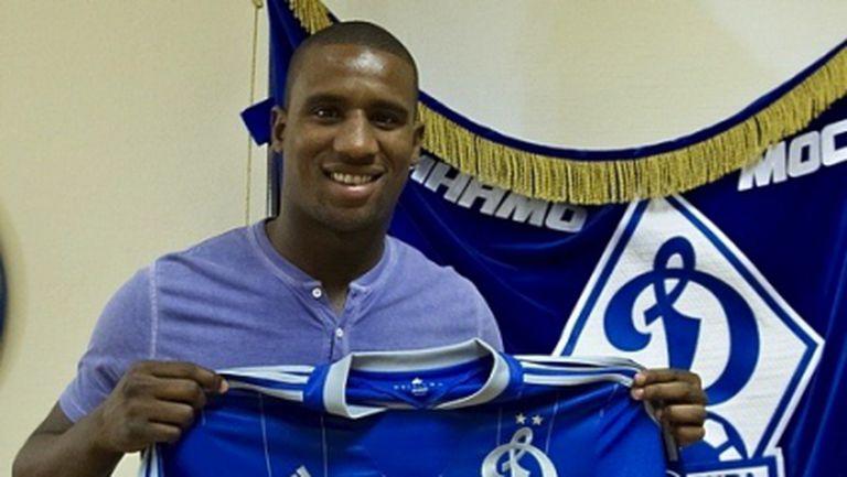 Официално: Динамо подписа с Дъглас