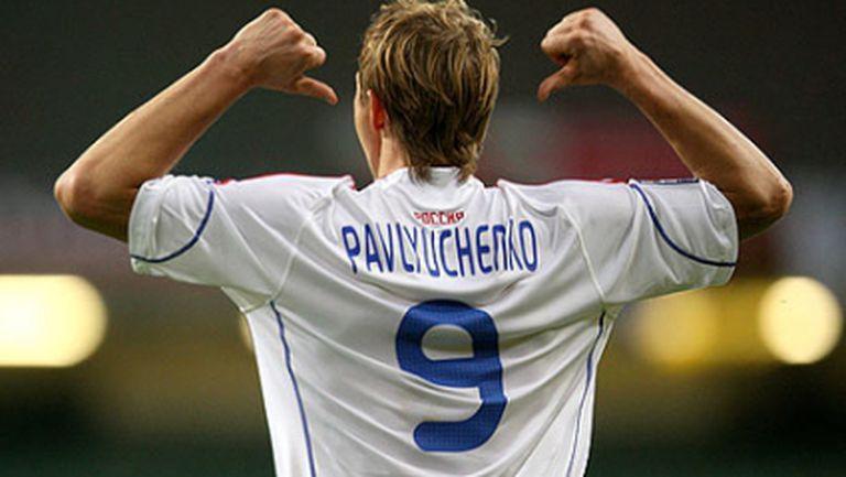Павлюченко се отказа от националния отбор