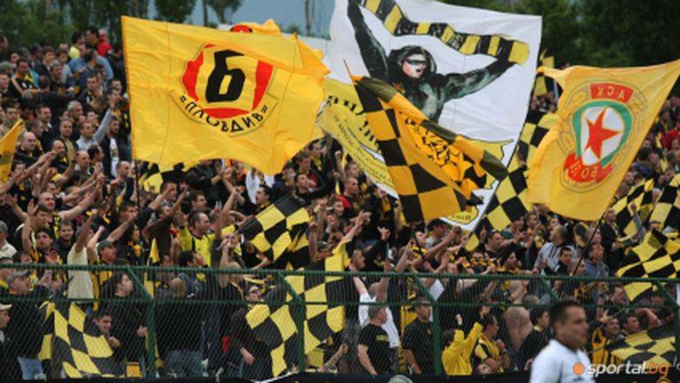 Ботев (Пд) организира екскурзия за мача с Щутгарт - ето цените на билетите