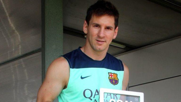 """Меси спечели наградата """"Goal 50"""" за най-добър в света"""