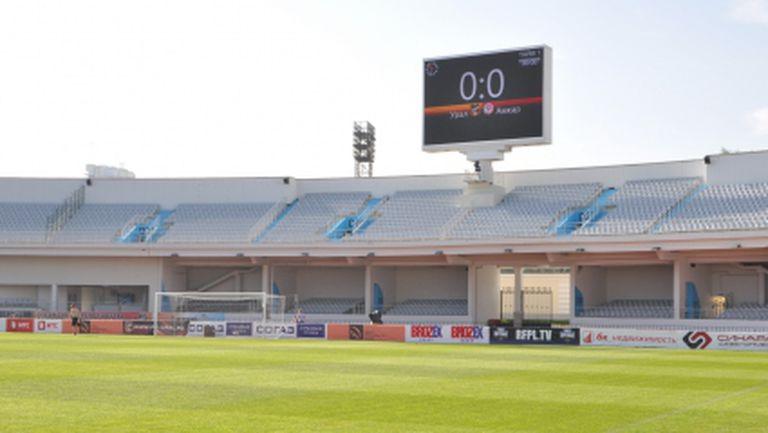 И четиримата българи играха за Амкар в уралското дерби