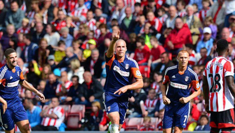 Фулъм и Берба стартираха с победа в Англия (видео)