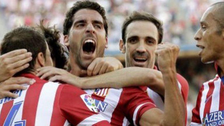 Атлетико разгроми местен съперник