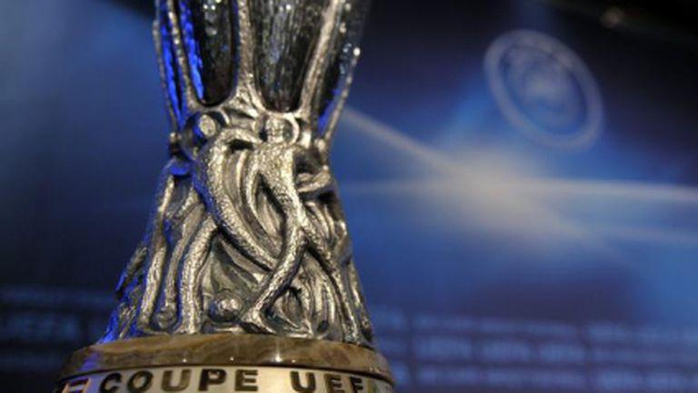 Всички резултати от реваншите в Лига Европа