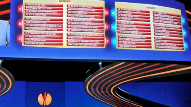 Лига Европа стартира с рекорд