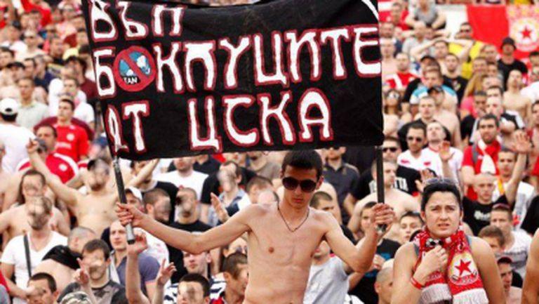"""Офанзива: Крайно време е """"Титан"""" да скъсат всякакви връзки с ЦСКА!"""