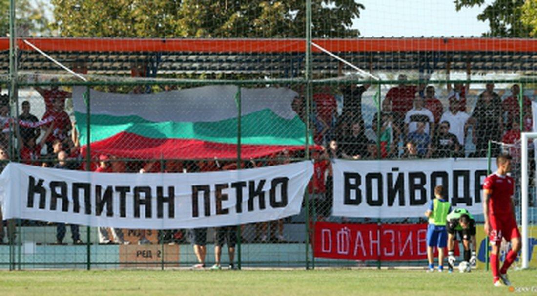 ЦСКА раздава дъждобрани на феновете
