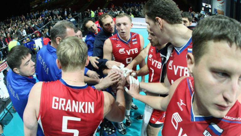 Русия превзе волейболния връх на Европа (ВИДЕО + ГАЛЕРИЯ)