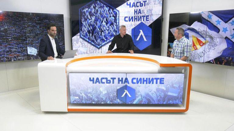 Бившият треньор на Левски Славиша Стоянович гостува в студиото на Sportal.bg