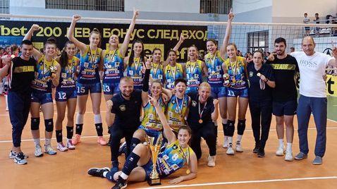 Марица  (Пловдив) шампион при кадетките без загубен гейм 🏐