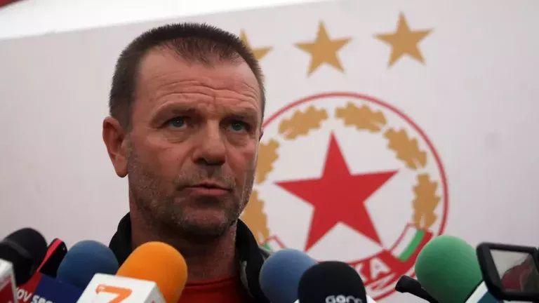 Стойчо Младенов е новият старши треньор на ЦСКА - София