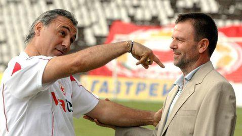 Христо Стоичков: Вярвайте, армейци!